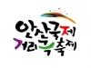 [Opinion] 안산 거리, 살~아있네~!!  2016 안산 거리극 축제 REVIEW (2016.5.5.~ 2016.5.8.) [공연예술]