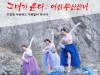 """[Opinion] 구름이 되어 걸려있다 비가 되어 내리다 -발레공연 """"무산신녀"""""""