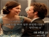 [Opinion] ME before YOU [시각예술]