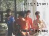 [문화 특집] 우.사.인. 시즌2 EP.03 소란(SORAN)