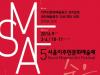 (~9.10) 제 5회 서울이주민문화예술제 [관광&축제, 이주민문화예술공간 프리포트]