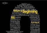 (~9.22) Return to Beginning [공연예술,아르코예술극장]