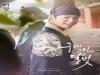 [Opinion] 조선후기 최고의 예술가, 효명세자 그리고 그의 숨은 조력자였던 김창하[문화 전반]