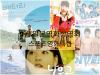 [주한문화원] 일본 주한문화원 소식 - 9월 일본영화상영회