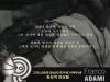(~10.23) 탄생의 기적. 프랑코 아마디 [조각, 예술의전당 한가람미술관]