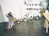 [에세이] 우.사.인. 시즌2 EP.09 홍혜림