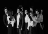[Review] 길을 잃은 영혼들의 이야기, 연극 스톡홀름