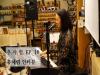 [에세이] 우.사.인. 시즌2 EP. 10 홍혜림 인터뷰