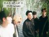 [에세이] 우.사.인. 시즌2 EP. 11 잔나비(Jannabi)