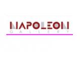 [구인구직] 나폴레옹 갤러리 도슨트 & Staff 모집