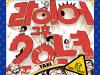 [컬쳐멤버쉽23] 라이어 2탄 : 그 후 20년
