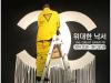 [Preview] '낙서'기에 '예술'이 된 그래피티, 위대한 낙서展