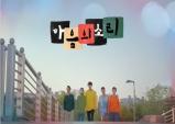 [Opinion] 웹드라마 - 마음의 소리 [문화 전반]