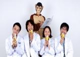 [Preview] 과학을 통해 이야기하는 세상의 가치, 연극 과학하는 마음 -숲의심연 편