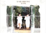 [컬쳐멤버쉽25] 상처투성이 운동장