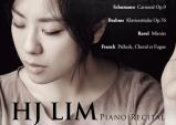 (02.04) 피아니스트 임현정 리사이틀 [클래식, 예술의전당 콘서트홀]