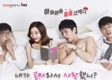 [Preview] (~OPEN RUN) S다이어리 @상명아트홀 1관