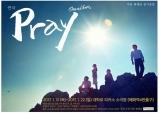 (~01.22) 연극 'Pray' [대학로 피카소소극장]