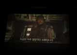 [Review] 미션, 절망에 빠진 세계를 구하라; 스타워즈 로그원 특별전