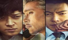 [Opinion] 짜릿한 통쾌함이 있는 영화 -  마스터 [문화 전반]