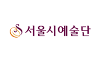 [구인구직] 서울시오페라단 사업계약직 채용 (홍보담당)