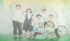 (~02.05) 뮤지컬 '청춘 18대 1' [대학로 아트원씨어터 1관]