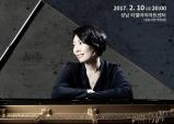 [Preview] 다가오는 2월  '세계 100대 피아니스트' 백혜선의 피아노 리사이틀