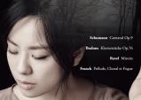 [Review] 피아니스트 임현정 리사이틀 '침묵의 소리'