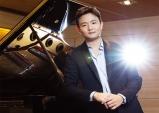 [Preview] 티엘아이 아트센터 아티스트 시리즈II, < 선우예권 피아노 리사이틀 >