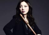 [Vol.157] 염은초 & 나오키 키타야 듀오 콘서트