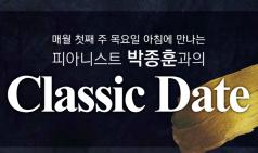 (03.02) 박종훈의 클래식 데이트 [클래식, 티엘아이 아트센터]