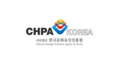 [한국문화유산진흥원] 소공재 소개