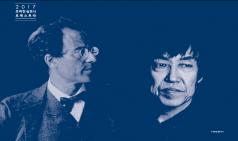 (02.28) 코리안심포니 제 200회 정기연주회 [예술의전당 콘서트홀]