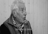 [Opinion] 존 버거, 사진의 이해 [시각예술]