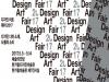 [Preview] DESIGN ART FAIR 2017