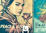 [Review] 사상을 담는 벽, 시대를 전하는 거리 - 위대한 낙서 : 셰퍼드 페어리 展 'PEACE & JUSTICE' [전시]