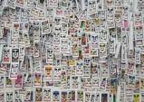 [Review] 위대한 낙서 : 셰퍼드 페어리 展 - 평화와 정의