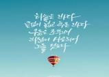 [쓰다듬다] 파란 하늘이 반가운 요즘