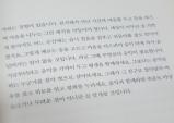 [Opinion] 클래식이 필요한 순간들 [문학]