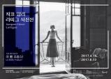 (~08.15) 자끄 앙리 라띠그 사진전-라 벨 프랑스!(La Belle France!) [KT&G 상상마당]