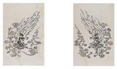 (~06.18) 죽음을 노래하다-고려 금석문展 [예술의전당 서예박물관]