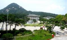 [한국문화유산진흥원] 궁 밖에서 만나는 왕들의 발자취 (2)