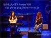 [우.사.인] 시즌 3 EP. 20 조소정, 장희원 'A Preview' 리뷰