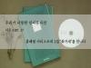[우.사.인] 시즌 3 EP. 17 홍혜림 아티스트의 2집 '화가새'를 만나다