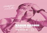 [Preview] 가장 대중적이고 세련된 디자이너, 카림 라시드 展