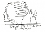 [Preview] 카림 라시드가 디자인하는 세계 [전시]