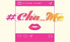 (07.03-04) 뮤지컬 '#Cha_Me' [프로젝트박스 시야]
