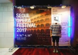 [Review] 광대는 더 이상 웃지 않는다 - 서울 오페라 페스티벌 2017 전막 오페라 '리골레토' [공연]