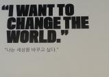[Review] 세상을 바꾸고 싶다는 디자이너 '카림라시드' [전시]