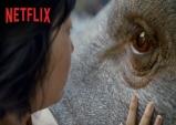 [Opinion] 고기에 대한 사랑, '이 영화'로 재확인하다 [시각예술]